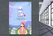 小雪二十四节气海报图片