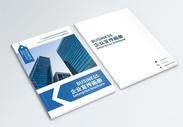 大气公司宣传画册封面图片