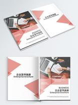 大气企业宣传画册封面图片