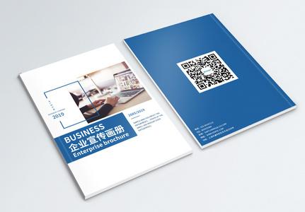 企业内部宣传画册封面图片