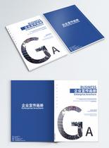 创意企业画册封面图片