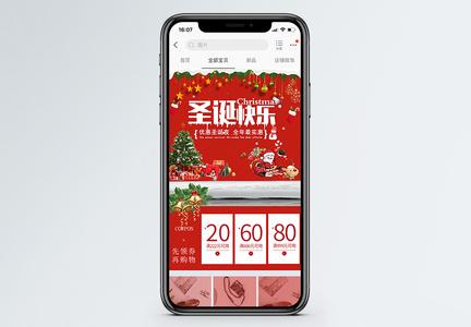圣诞节女鞋促销手机端模板图片