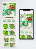 茶叶新品上新手机端模板图片