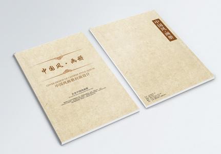 简约中国风画册封面图片