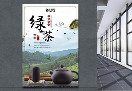中国传统茶文化绿茶海报图片