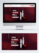口红促销淘宝banner图片