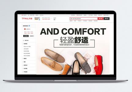 简约时尚女鞋淘宝详情页图片