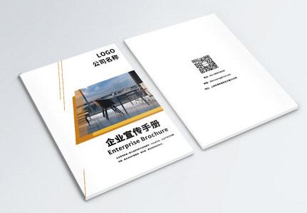 企业宣传画册封面设计图片