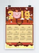 2019猪年新春日历海报图片