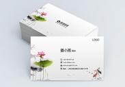 中国风简约名片设计图片