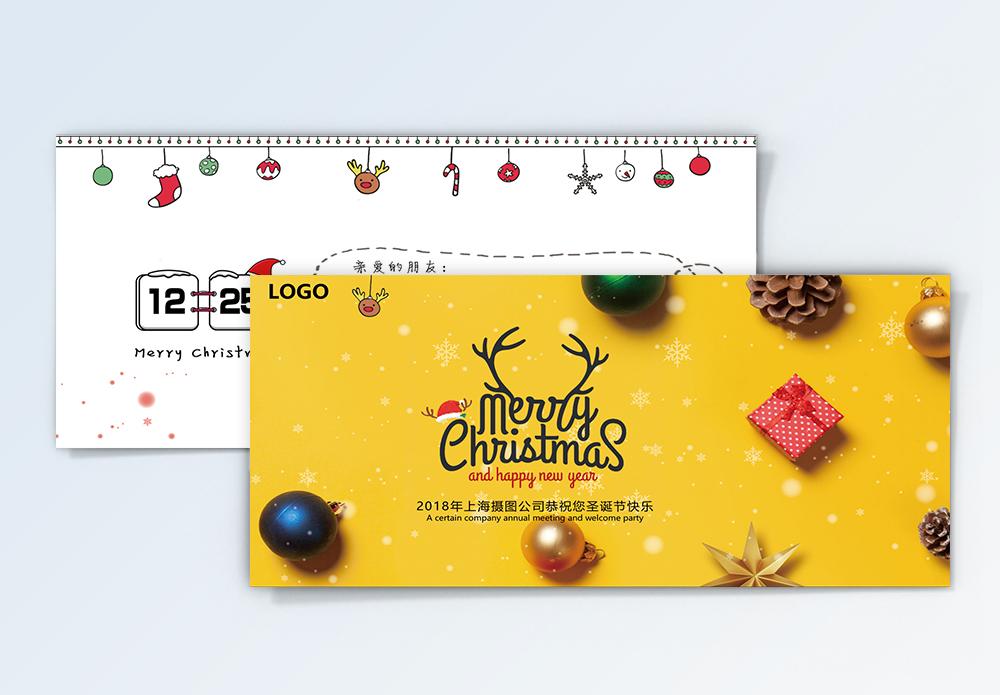 黄色圣诞节贺卡图片