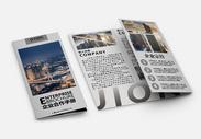 企业合作手册三折页图片