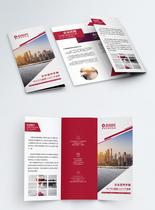 红色几何企业宣传三折页图片