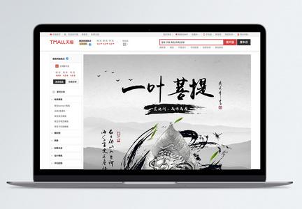 中国风吊坠淘宝详情页图片