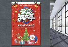 红色喜庆圣诞节狂欢季图片