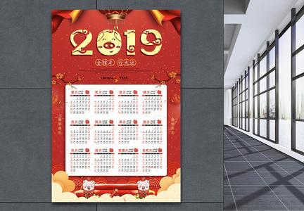 2019年中国红猪年日历设计图片