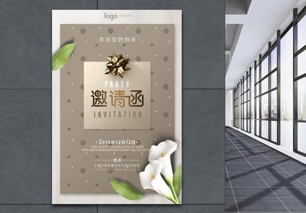 淡雅清新邀请函海报设计图片