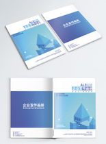 渐变科技企业画册封面图片