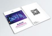 创意2019企业画册封面图片