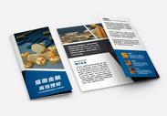 金融公司理财宣传三折页图片