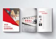 红色企业宣传画册图片