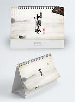 中国风古建筑台历图片