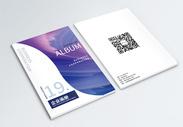 彩色泼墨企业画册封面图片