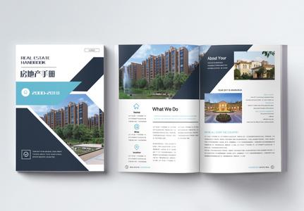 房地产手册整套图片