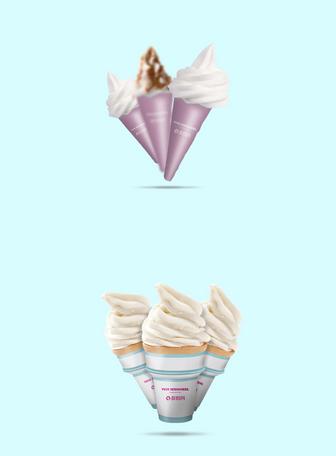 冰激凌包装样机