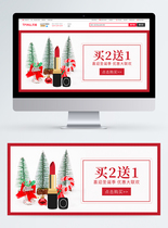 圣诞节口红促销淘宝banner图片