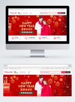 红色喜庆新年男女装淘宝banner图片