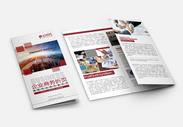 红色企业商务三折页图片