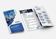 蓝色大气商务科技通讯公司宣传三折页图片