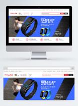 蓝色时尚大气运动手表淘宝banner图片