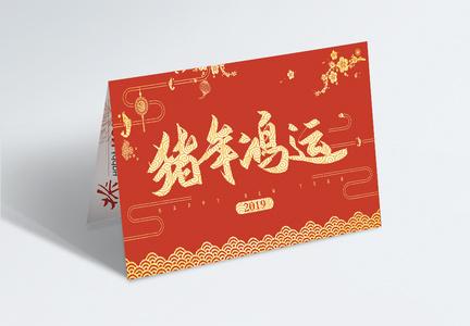 红色喜庆猪年贺卡图片