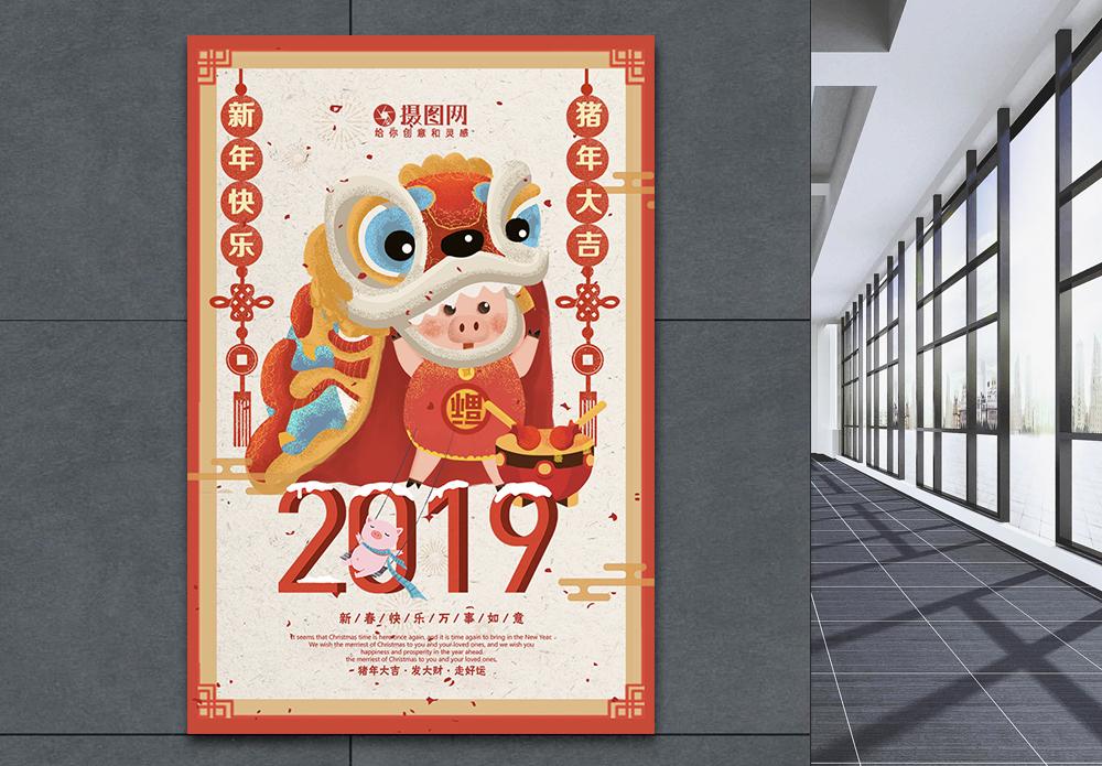 2019猪年大吉手绘风海报图片