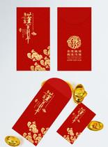 红色喜庆猪年新春祝福红包图片