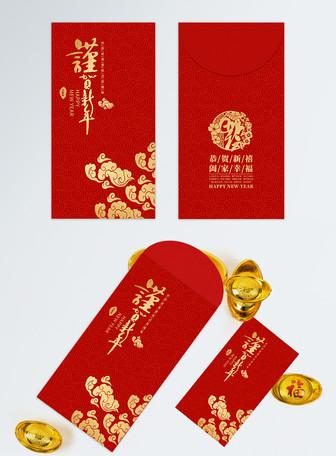 红色喜庆猪年新春祝福红包
