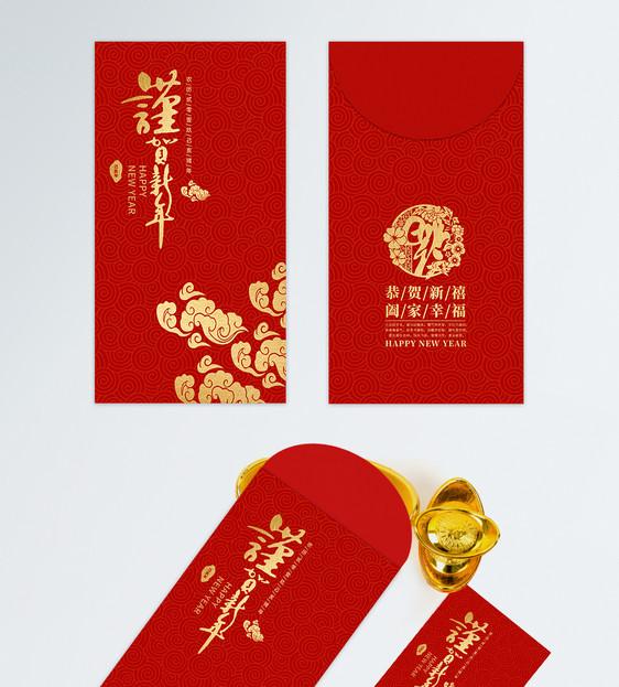 红色喜庆猪年新春祝福红包图片素材_免费下载_psd图片