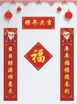 新春猪年大吉喜庆春联图片