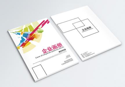 艺术几何企业画册封面图片