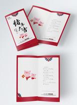 红色花纹猪年大吉贺卡图片