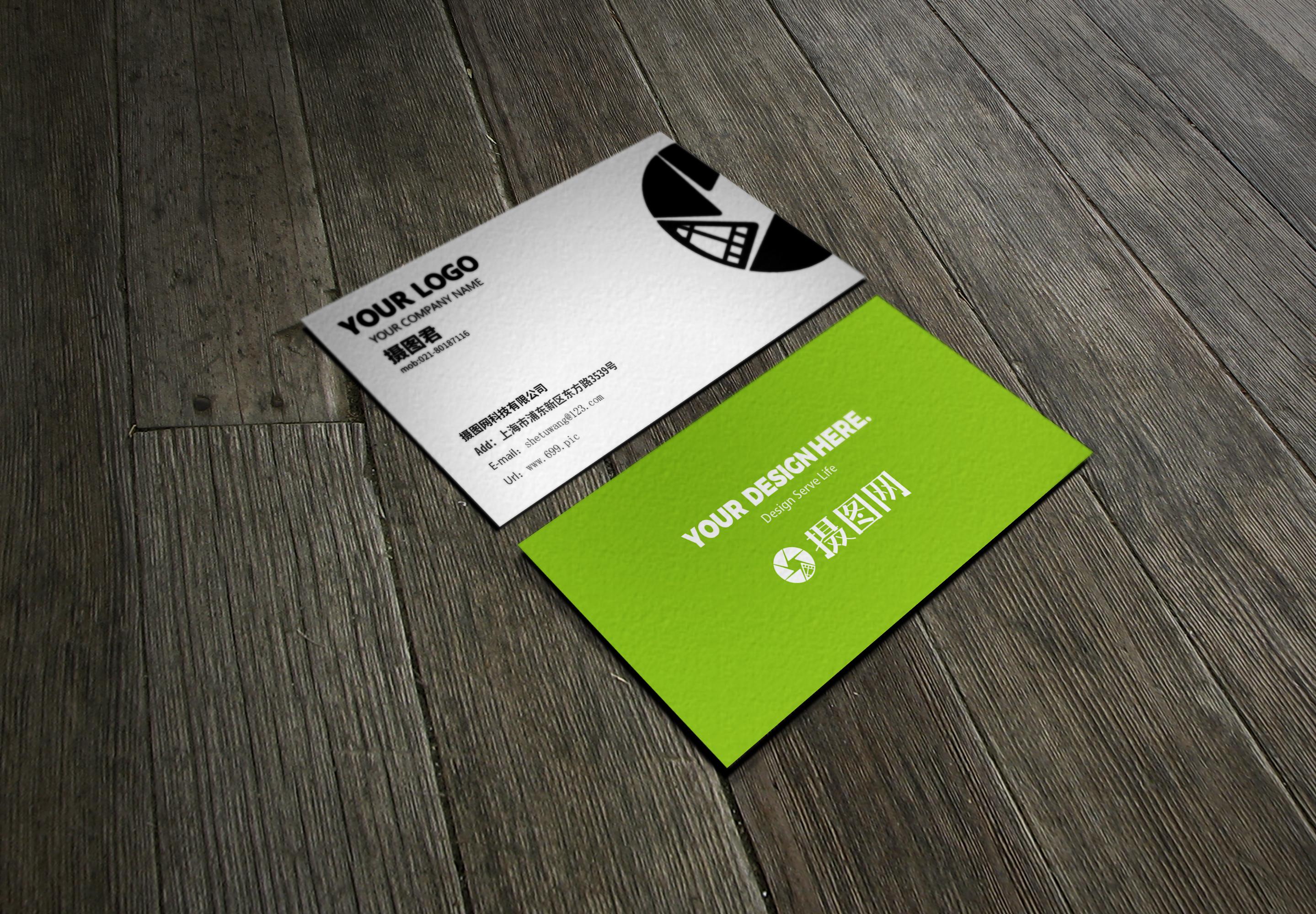 时尚环保清新绿色商务名片VI样机图片