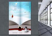 卡通立体立冬节气海报图片