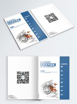 大气科技企业画册封面图片