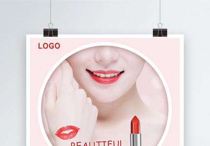 红色唇粹诱惑美妆口红促销海报图片