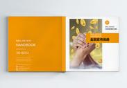 金融宣传画册整套图片