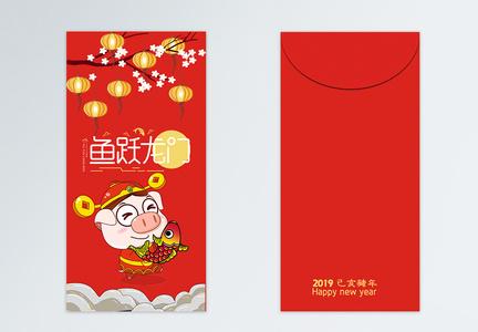 2019猪年新春红包鱼跃龙门图片