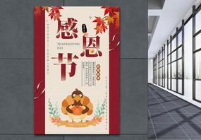感恩节红色火鸡创意海报设计图片
