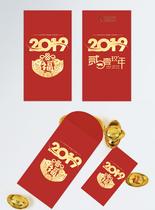 大气喜庆2019猪年红包设计图片